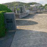 浜田市営 日脚霊苑