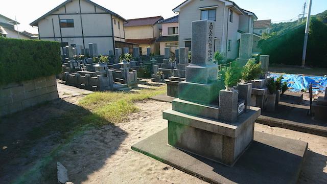 下府下の浜共同墓地