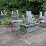 大田市営宮村墓地