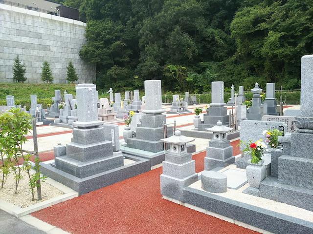 吉宗中央霊園05