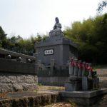妙忍寺墓地02