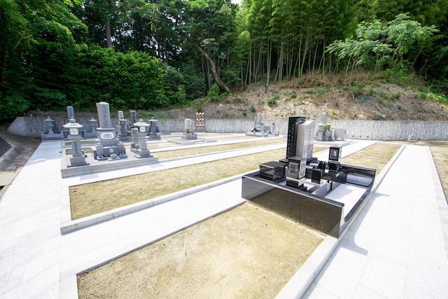 城西墓苑3
