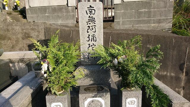 津摩共同墓地03