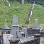 益田市営朝倉墓地公園