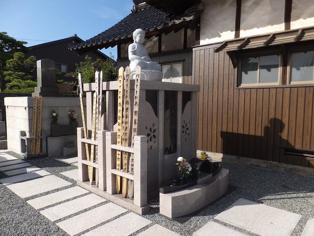 鳥取県凉善寺墓地10