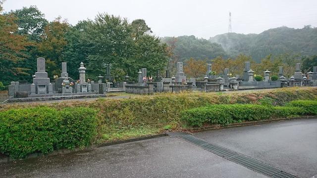 益田市営笹倉墓地公園01
