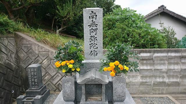 大田市営 汐迫墓地04