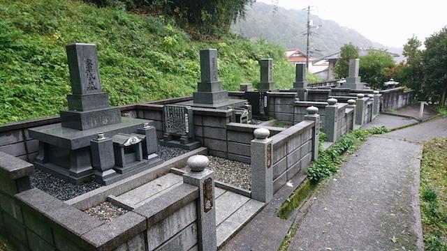 益田市営梨の木墓地公園01