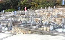 田井墓苑04
