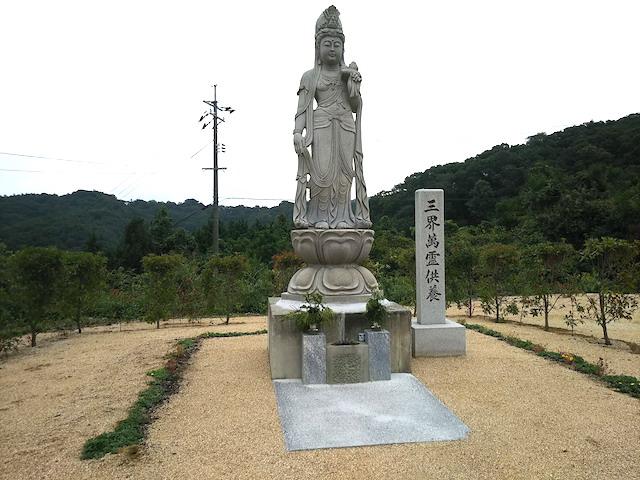 吉宗中央霊園09