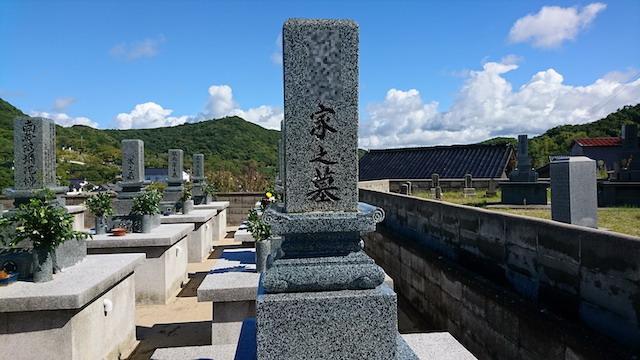 大田市営津辺東墓地03