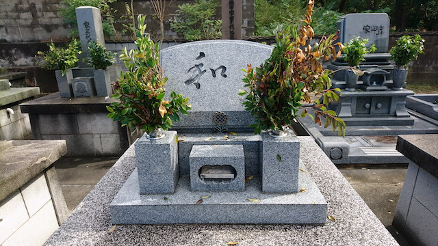 大田市営野浦浜墓地05