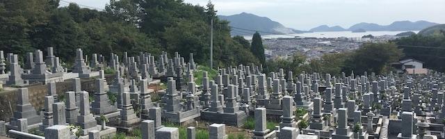 周南市営 平床墓地1号地
