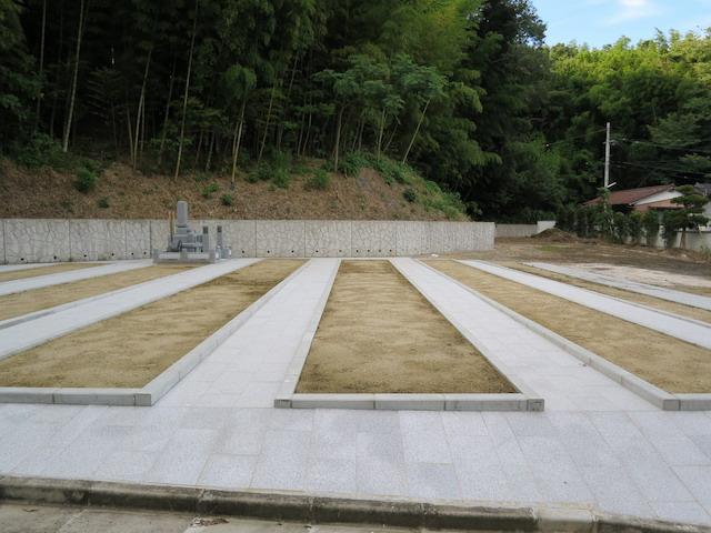 城西墓苑9
