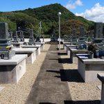 大田市営申神墓地