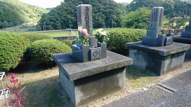 大田市営大国墓地05