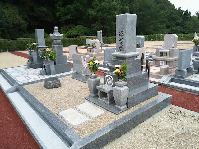吉宗中央霊園02