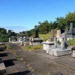 大田市営立平浜墓地