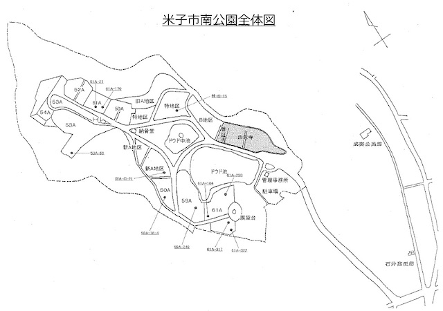 米子市営南公園墓地・案内図