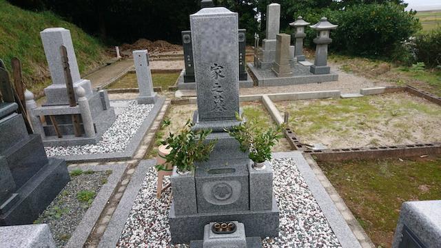 新奥ノ谷墓地8