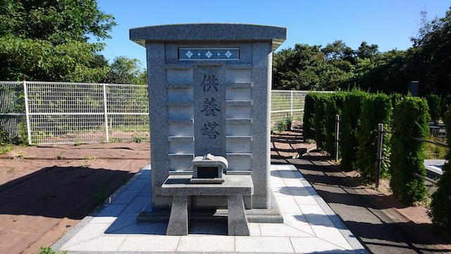浜田市営竹迫墓地11