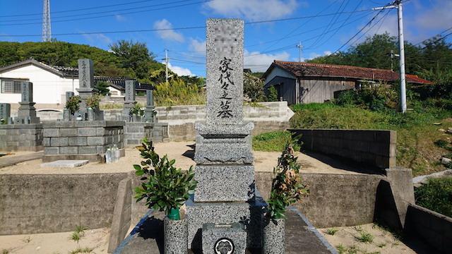 大田市営高浜墓地05