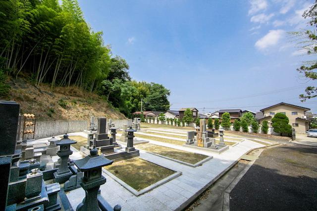 城西墓苑6