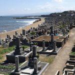 琴浦町花見潟墓地