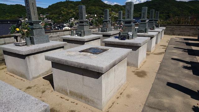 大田市営津辺東墓地04