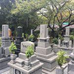 萩市の公営墓地