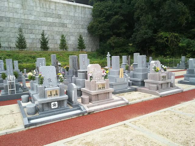 吉宗中央霊園03