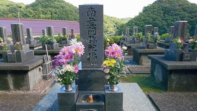 大田市営大国墓地04
