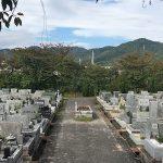 周南市の公営墓地