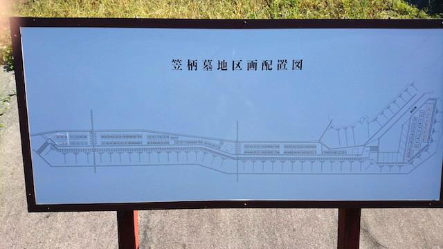 浜田市営笠柄墓地_05