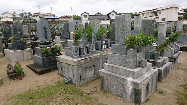 浜田市営唐鐘第02
