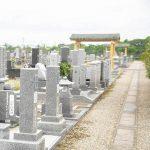 米子市営北公園墓地