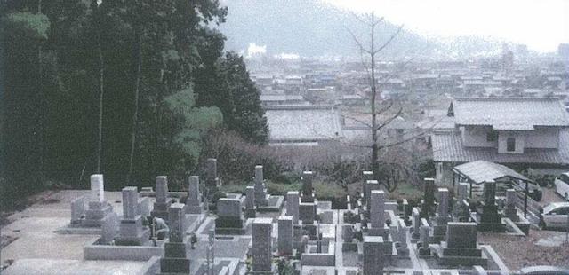 大覚寺墓苑1