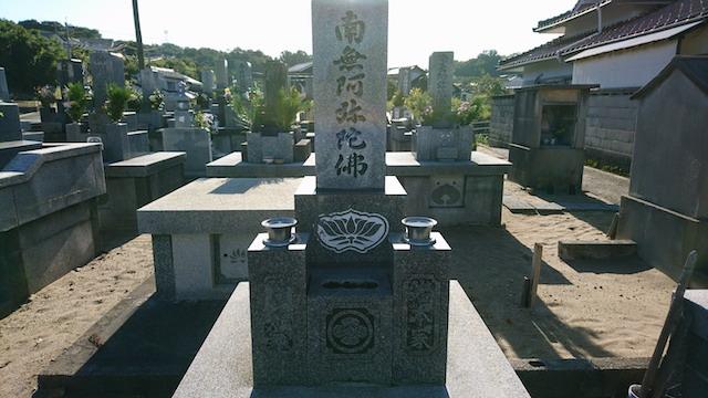 下府上の浜共同墓地ー霊園2