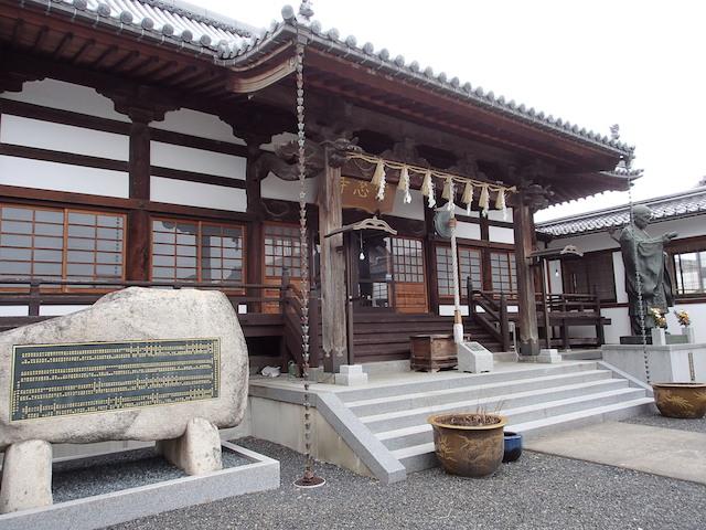 鳥取県行徳墓地09