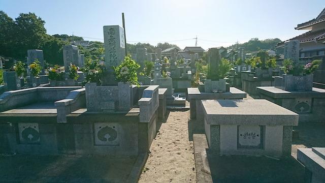 下府上の浜共同墓地ー霊園