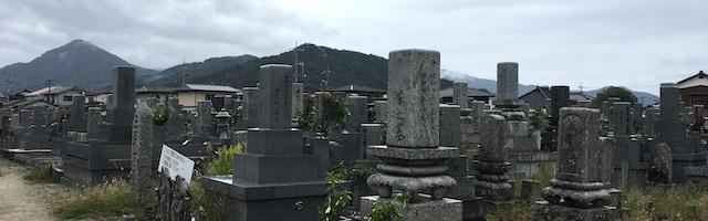 防府市営 中河原墓地