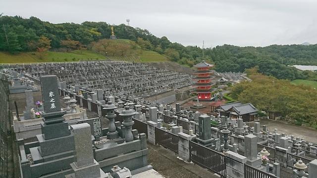 益田墓地公園03