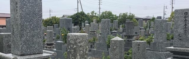 防府市営 堂の本墓地
