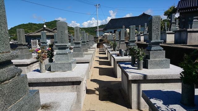 大田市営津辺西墓地03