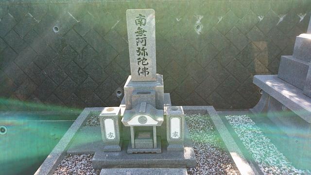 浜田市営竹迫墓地06