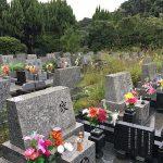 下関市のお公営墓地
