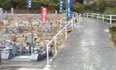 田井墓苑02