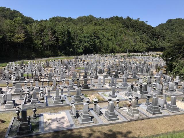 米子市営南公園墓地05