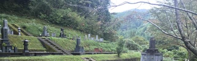 岩国市営 美和杉ヶ瀬共同墓地