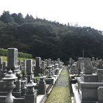 岩国市の公営墓地